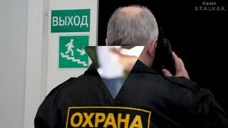 День частного охранника и детектива 11 марта