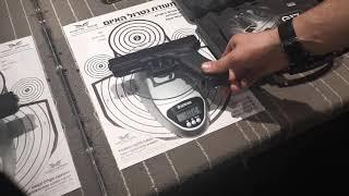גלוק 17 של חברת KSC הוא אקדח איירסופט הכי פופולרי בארץ