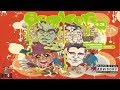 Capture de la vidéo Bonkers 13 - Hardcore Horror Show Cd 1 Hixxy's Old Skool Killa Kuts