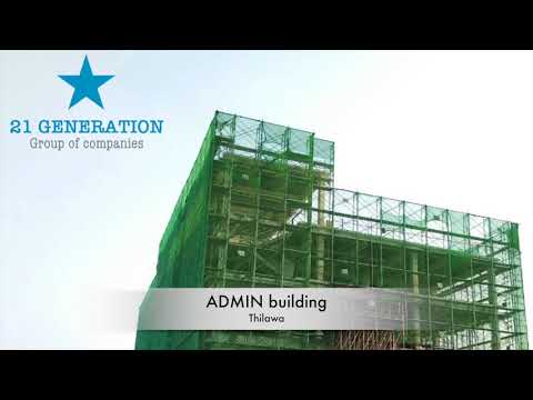 Myanmar Port Authority, Thilawa Project ( 21 Generation Group of companies )