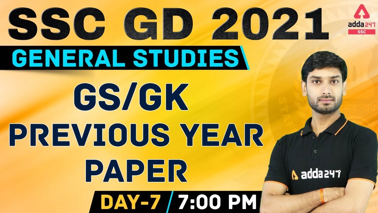 SSC GD 2021 | SSC GD GK/GS | Previous Year Question Papers | Day #7