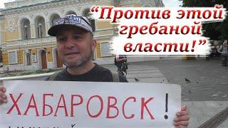 ПРИВЕТ, ХАБАРОВСК! КАК КОРМИЛИ ГОЛУБЕЙ В НИЖНЕМ НОВГОРОДЕ #Хабаровск