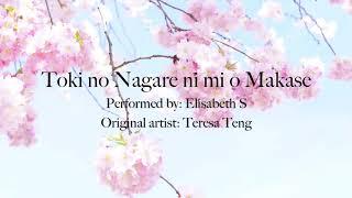 Toki no Nagare ni mi o Makase