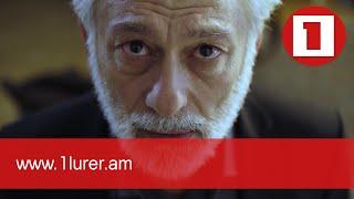 Հայկական կինոյի հիմնական խնդիրներն ու նվաճումները