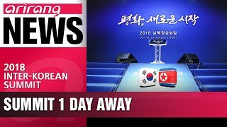 One day to go until 2018 Inter-Korean summit