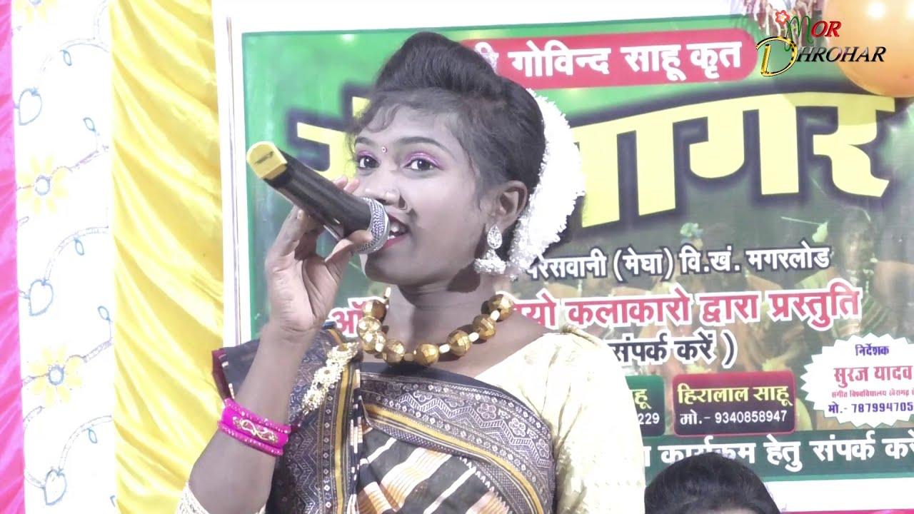 Download TARI HARI NANA MOR - तरी हरी नाना मोर ll SUVA LAHAKT HE - सुवा लहकत हे RANGSAGAR रंगसागर मोरधरोहर