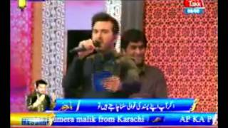Ali Haider - Haider Haider Bol Ali Feat. Taji Brothers & Party QAWALI