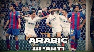 Real madrid vs fc barcelona 2004 2005 arabic commentary 1/7