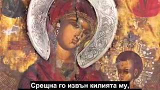 Свети Паисий Атонски - свързочника на Богa - 2 част
