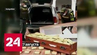 События недели:  облава на мошенников и срок для генерала - Россия 24