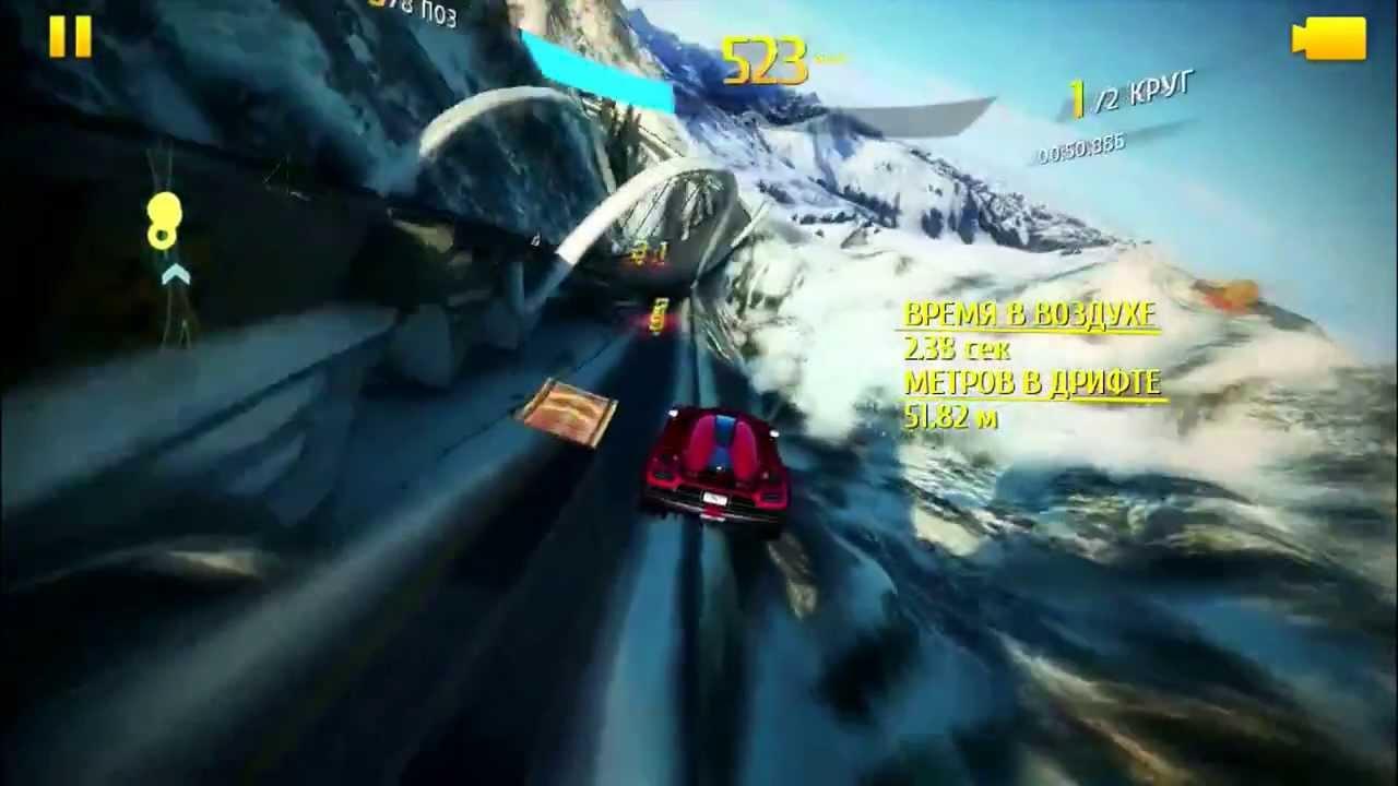 Asphalt 8 airborne epic test drive koenigsegg agera r iphone 5 hd gameplay review youtube - Asphalt 8 hd images ...