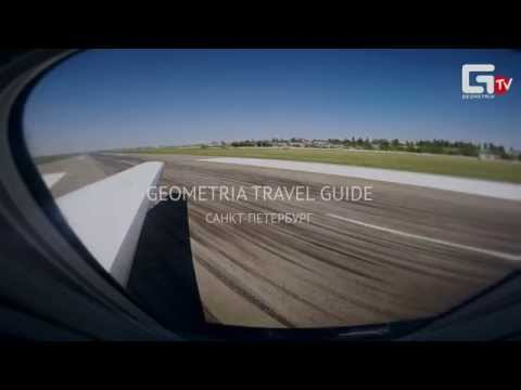 GeometriaTV / Geometria Travel Guide / Санкт-Петербург
