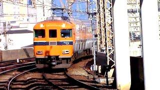 【近鉄電車】近鉄特急ビスタカー 大阪難波行き 布施駅通過