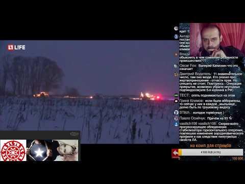 Разбор полета Ан-148 RA-61704 Домодедово - Орск