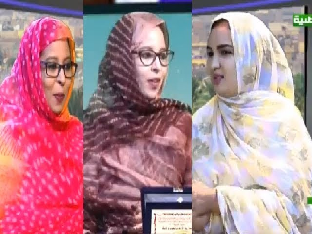 برنامج اصباح الوطنية مع الصحفية ابتسام يحيى - قناة الوطنية