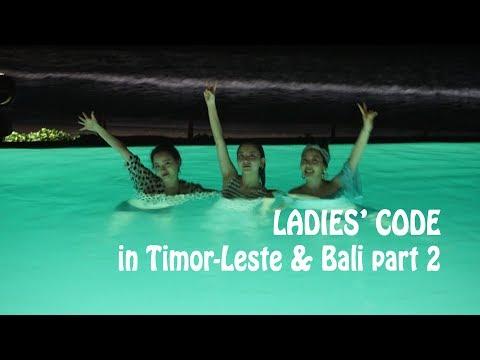 레이디스 코드(LADIES' CODE) in Timor-Leste & Bali VLOG #2