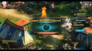 Обзор игры Demon Slayer 2