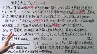 前回 【https://www.youtube.com/watch?v=2ne831Xb-cY&index=72&list=PL...