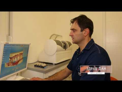 ZDRAV DAN 2 / 2017 (zubna Protetika) Dr Srdjan Lolin