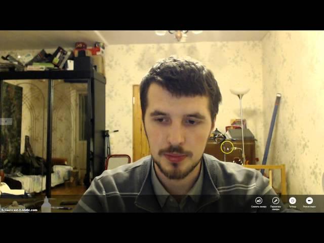 Програмку для сокрытой записи видео с интернет камеры ноутбука