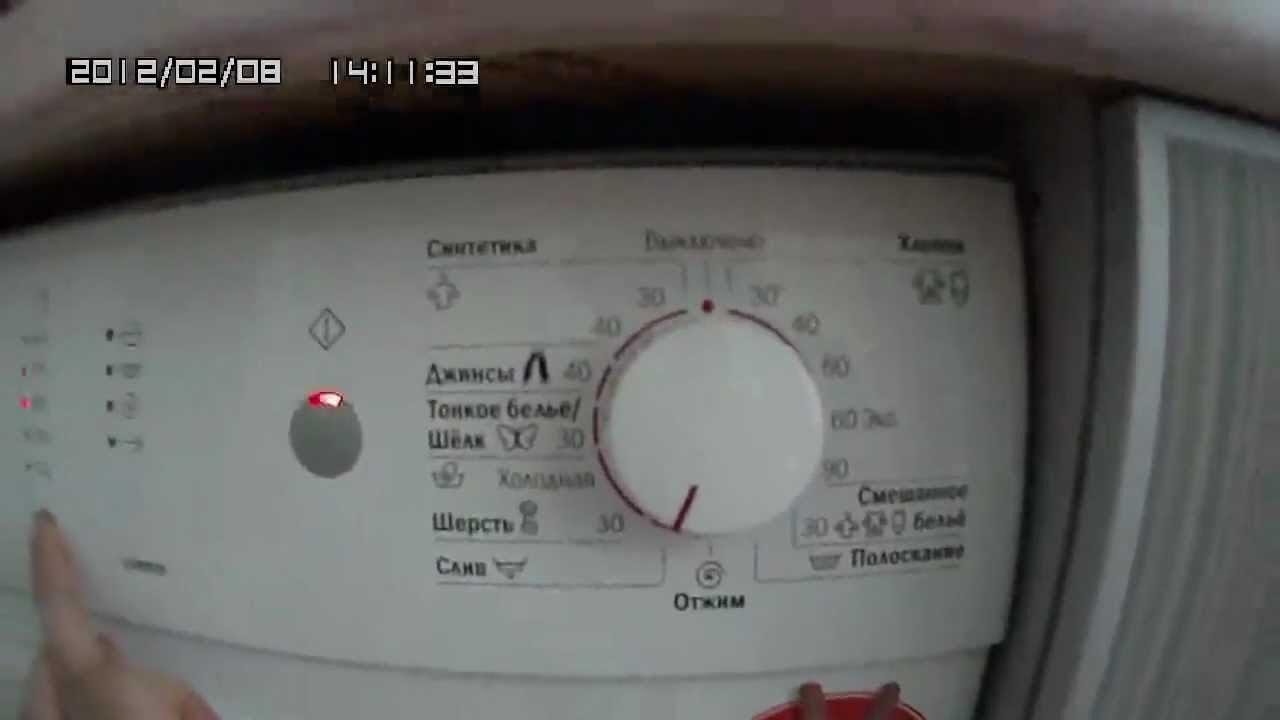 инструкция к посудомоечной машине bosch 4663 10 на русском языке