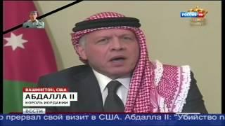 НОВАЯ КАЗНЬ ЗАЛОЖНиКОВ ИГИЛ ИСЛАМСКИМИ ТЕРРОРИСТАМИ 2015