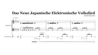 シンセ上声部1拍6連の重音顫音(トリル)および下声部2拍7連顫音はいずれも刻音(トレモロ)表記に。尚、下声部[as←→bet]での微分音[bet]...