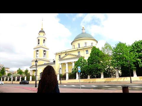 КРУИЗ-КОНТРОЛЬ. Москва - Волоколамск