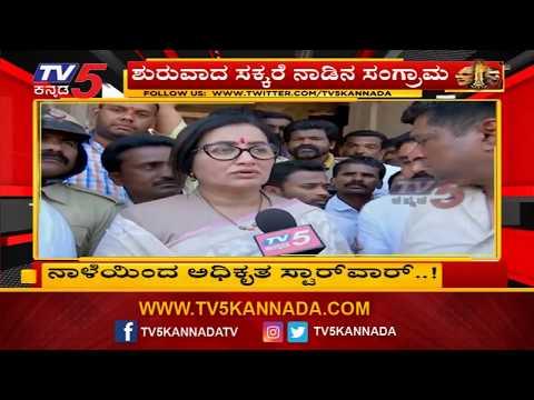 ಮಂಡ್ಯದಲ್ಲಿ ಸುಮಲತಾ ಬಲಪ್ರದರ್ಶನ   Sumalatha   Mandya   TV5 Kannada