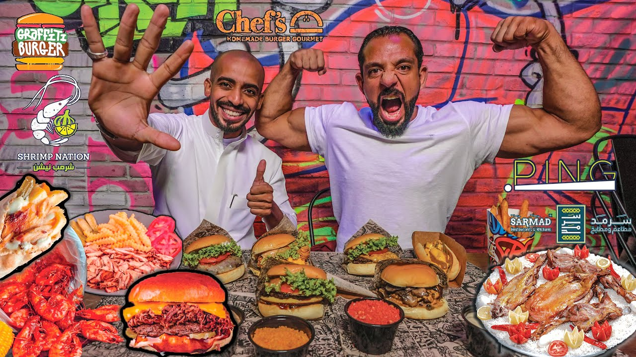 تحدي يوم كامل ٥ مطاعم في جدة 🍽 Full Day of Eating 5 Restaurants In Jeddah