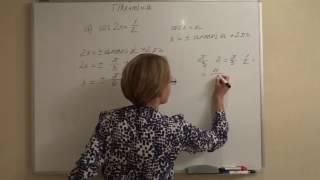 5 задание ЕГЭ. 10 класс алгебра. Простейшие  тригонометрические уравнения.