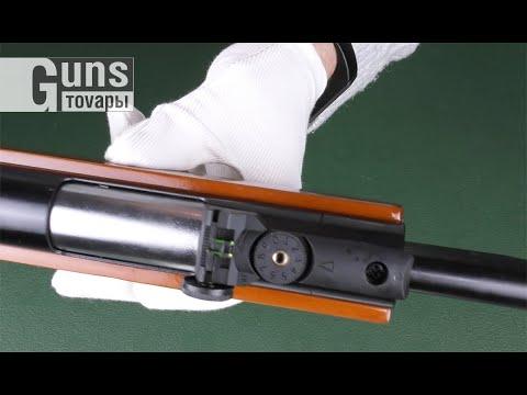 Гвинтівка пневматична Snow Peak SPA WF600 W з газовою пружиною