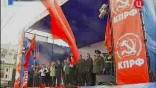 жесты политики Россия выборы