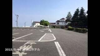 2015/5/10 遥照山ホテル