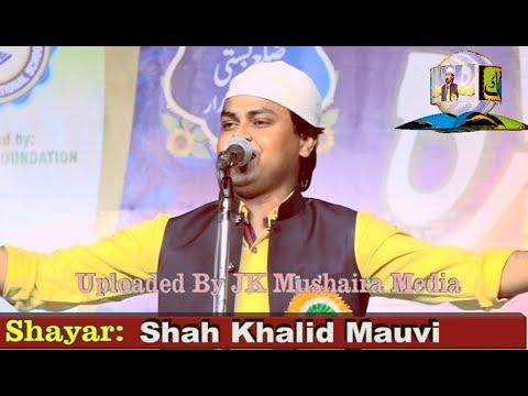 Shah Khalid Mauvi All India Mushaira Kavi Sammelan Con. ILIYAS KHAN