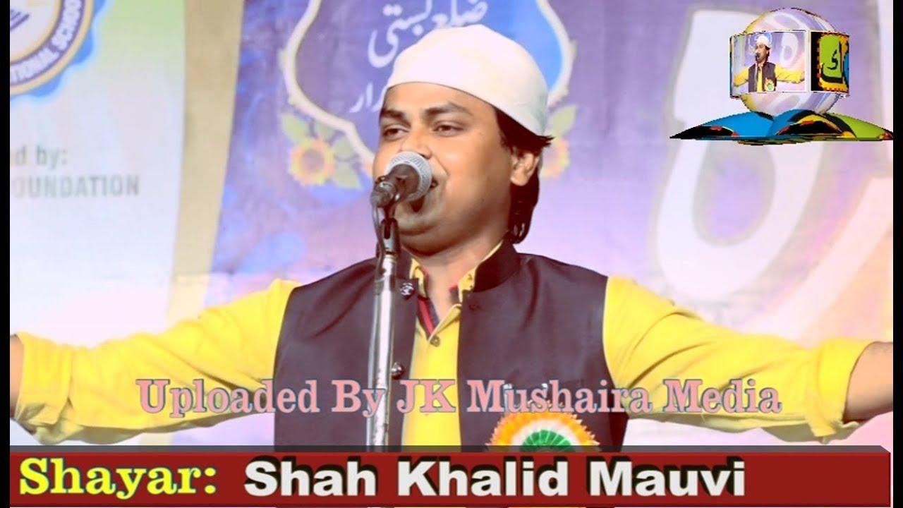 Shah khalid, paigambarpur bakri mushaira fatehpur, 25/09/2016, con.