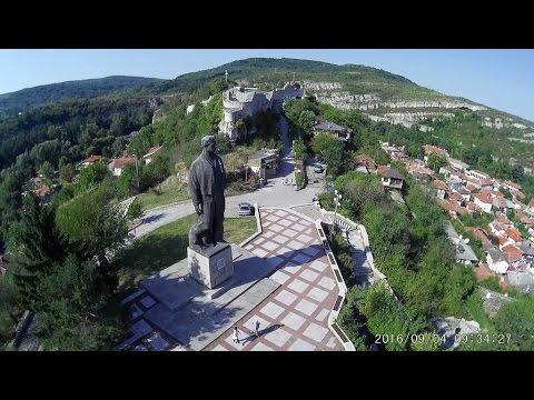 """Hissar"" fortress Lovech, Bulgaria."