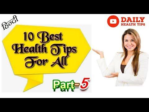 10-डेली-हेल्थ-टिप्स-और-घरेलू-उपाय-भाग---5-|-10-best-daily-health-tips-&-home-remedies-#5