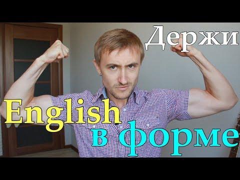 Вопросы в английском языке.  Английский с нуля.  Английский для начинающих.  Уроки английского