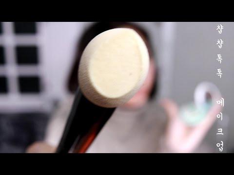 [Miniyu Korean ASMR] Strong Sound Makeup Store | Sound Focused Makeup