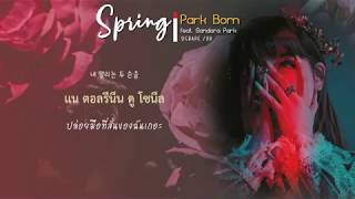 [THAISUB]  Park Bom(박봄) - Spring(봄) (feat. sandara park(산다라박))