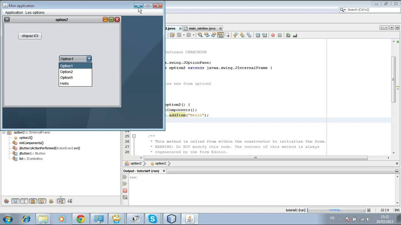how to make java application