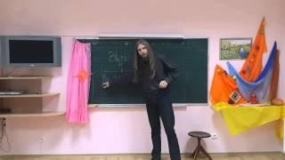 Мировосприятие Славян. Урок 1