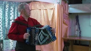 Частушки. Геннадий Ганюшкин -Играй гармонь. Видео . Кирьянов