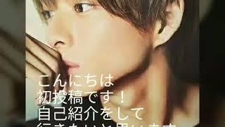 平野紫耀くんandキンプリファンです! 今回は、私の自己紹介をしました! ぜひ見てください!高評価、チャンネル登録よろしくお願いします!