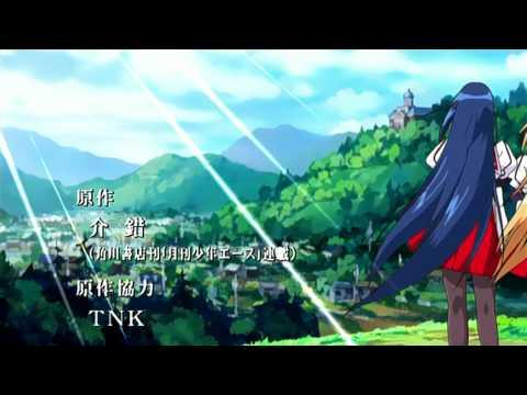 神無月の巫女のアニメオープニングです。唄; KOTOKO OPテーマ『 Re - sublimity 』
