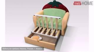 Детский диван Ягодка
