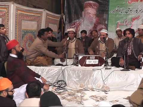 Download urs khawaja khamis qalander akhter sharif qawal aroop wale gujranwala