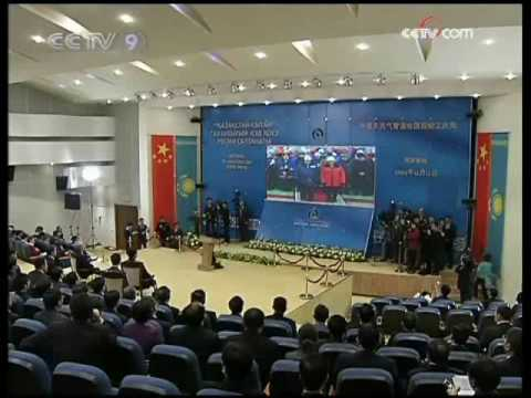 China boosts energy tie with Kazakhstan - CCTV 091212