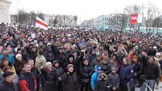 �������� ���� Марш рассерженных Беларусов в 2 минутах. Гомель ������
